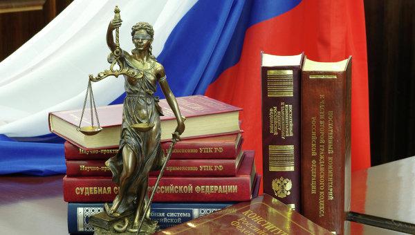Статуя Фемиды и юридическая литература