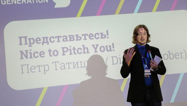Петр Татищев,куратор центра Digital October