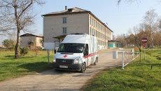 Школа в Новосысоевке, ученики которой были госпитализированы после пробы Манту. Фото с места события