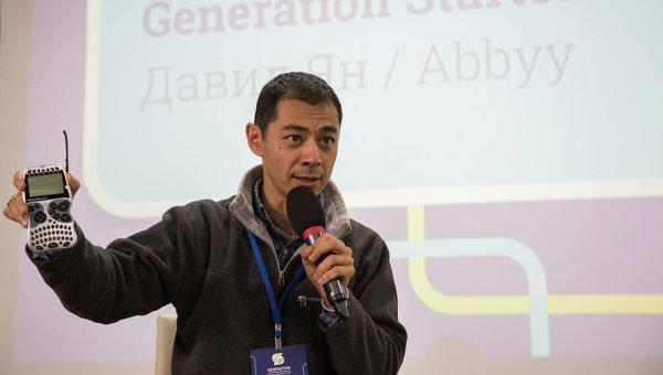 Давид Ян, основатель ABBYY
