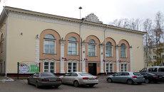 Международный культурный центр Томского политехнического университета, архивное фото
