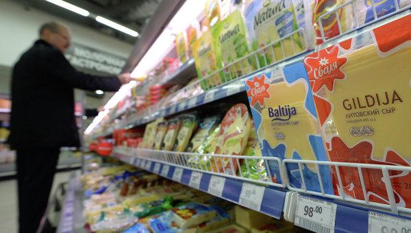 Литовская молочная продукция в московском супермаркете.