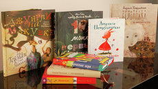 Книги для детей: девичьи грезы и высокое искусство