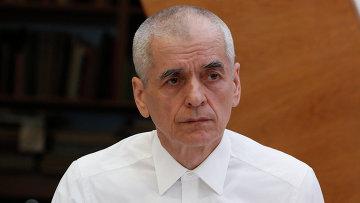 Геннадий Онищенко. Архивное фото.