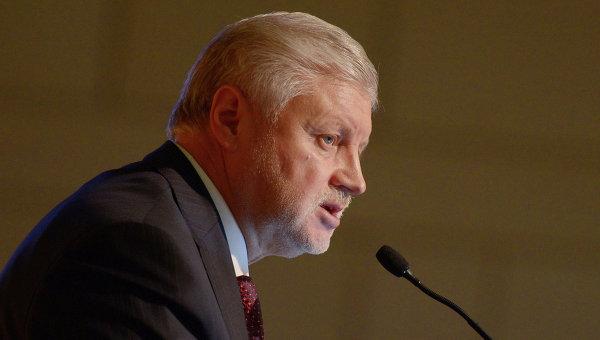 Лидер партии Справедливая Россия Сергей Миронов, архивное фото