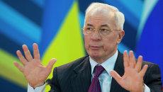 Бывший премьер-министр Украины Николай Азаров, Архивное фото