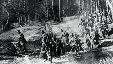 Русские солдаты переходят реку. Архивное фото