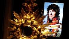 Золотая дароносица, подаренная Королем Неаполя Джоаккино Муратом