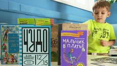 Детские книги: Большая энциклопедия ошибок и  необыкновенное Чудо