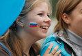 День народного единства в городе в Сочи