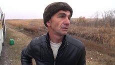 Напарник водителя автобуса с детьми рассказал о ДТП на Ставрополье