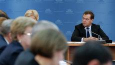 Д.Медведев провел заседание правительственной комиссии по вопросам охраны здоровья граждан