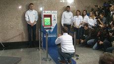 Проездной билет за 30 приседаний, или Как прокатиться на метро бесплатно