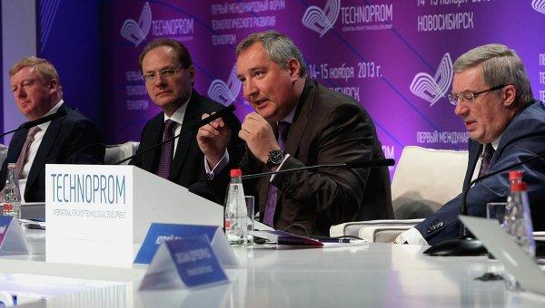 Форум Технопром в Новосибирске, фото с места события