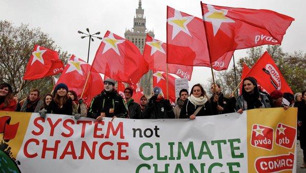 Демонстрация экологов в Варшаве. Фото с места события