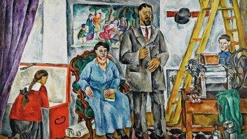 Полотно Петра Кончаловского Семейный портрет