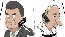 Девятый дан и киевский Майдан
