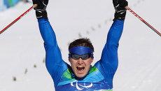 X зимние Паралимпийские игры. Лыжные гонки. Мужчины.
