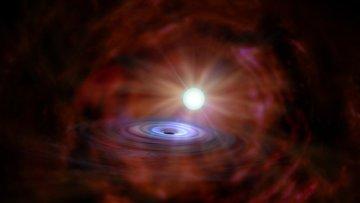 Черная дыра в галактике Вертушка, Архивное фото