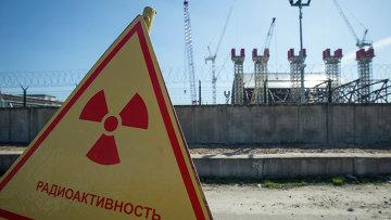 Знак радиоактивности, архивное фото