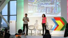 Представители компании Google выступают в Новосибирске