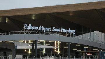 Новый пассажирский терминал в Пулково. Фото с места события
