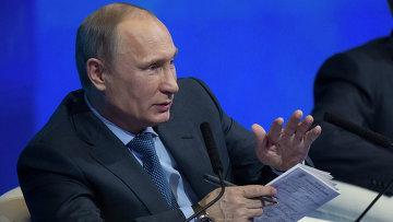В.Путин принял участие в конференции Общероссийского народного фронта Форум действий