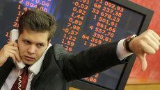 Российский фондовый рынок начал торги вторника снижением
