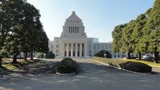 Парламент Японии. Архивное фото