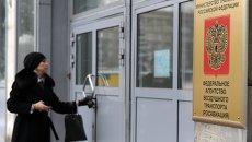 Здание Росавиации, где следствие проводит обыски в рамках уголовного дела об авиакатастрофе в Казани