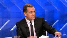 Медведев о ржавой воде, канализации Владивостока и украинских митингах