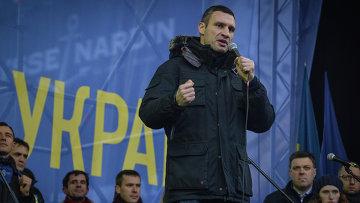 Виталий Кличко на митинге сторонников евроинтеграции Украины на площади Независимости в Киеве