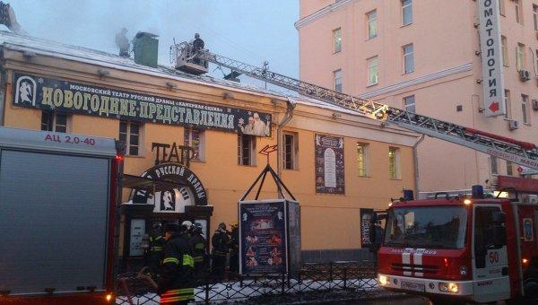 Пожар в Театре русской драмы в центре Москвы. Фото с места события