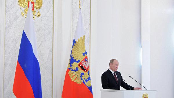 Президент России Владимир Путин во время оглашения ежегодного послания  Федеральному Собранию, архивное фото