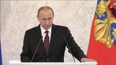 Послание Путина парламенту: офшоры, трудовые мигранты и Дальний Восток