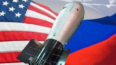 Россия-США, СНВ