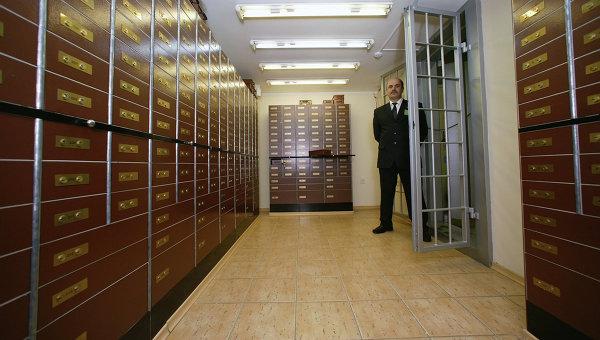 Хранилище Акционерного коммерческого банка «Инвестбанк», архивное фото