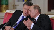Заседание Российско-Украинской межгосударственной комиссии