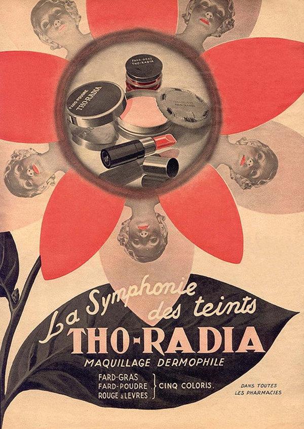 Радиоактивная косметика последствия
