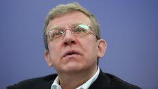Председатель Комитета гражданских инициатив Алексей Кудрин. Архивное фото
