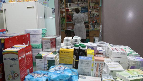 Аптека. Архивное фото