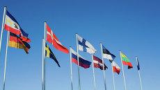 Флаги Большой восьмерки. Архив