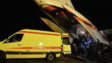 Прибытие в Москву борта МЧС с пострадавшими в результате теракта в Волгограде