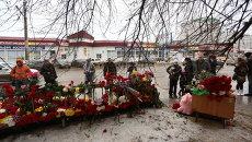 Волгоград после терактов