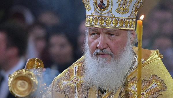 Патрирах Московский и всея Руси Кирилл, Архивное фото
