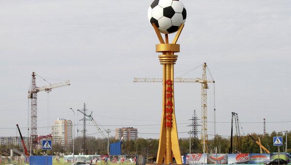 Строительство спортивных объектов к ЧМ по футболу в Саранске