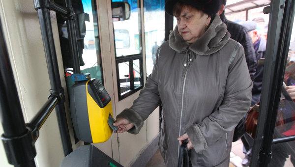 Валидатор в общественном транспорте. Архив