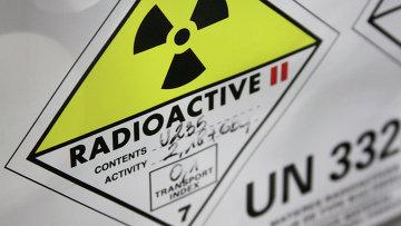 Бочка с низкообогащенным ураном, архивное фото