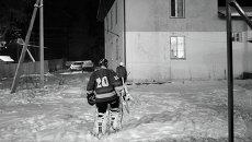 Любительский хоккей на открытом воздухе
