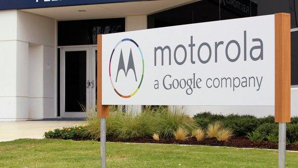 Одно из подразделений компании Motorola Mobility